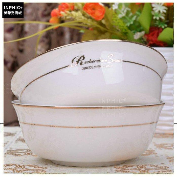 INPHIC-骨瓷 餐具單品 麵碗簡約主義_S01861C