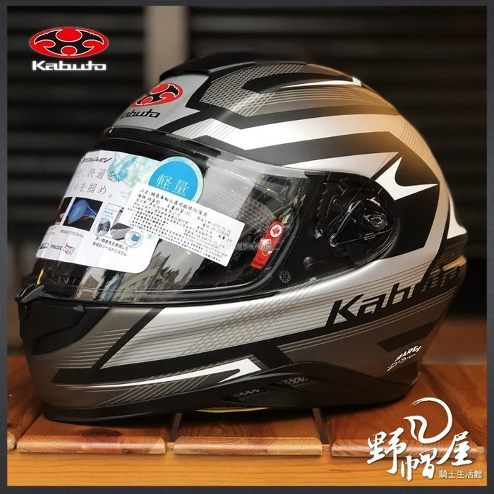 三重《野帽屋》日本 OGK Kabuto AEROBLADE-5 空氣刀5 全罩安全帽 2017新款。Rush 霧黑銀