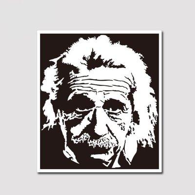 【SPSP】愛因斯坦 科學家 3M貼紙 防水貼紙 防曬 安全帽貼紙 機車貼紙 汽車貼紙 旅行箱貼紙 筆電貼紙 車身貼紙