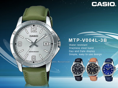 CASIO 卡西歐 國隆 手錶專賣店 MTP-V004L-3B 男錶 指針錶 皮革錶帶 MTP-V004L