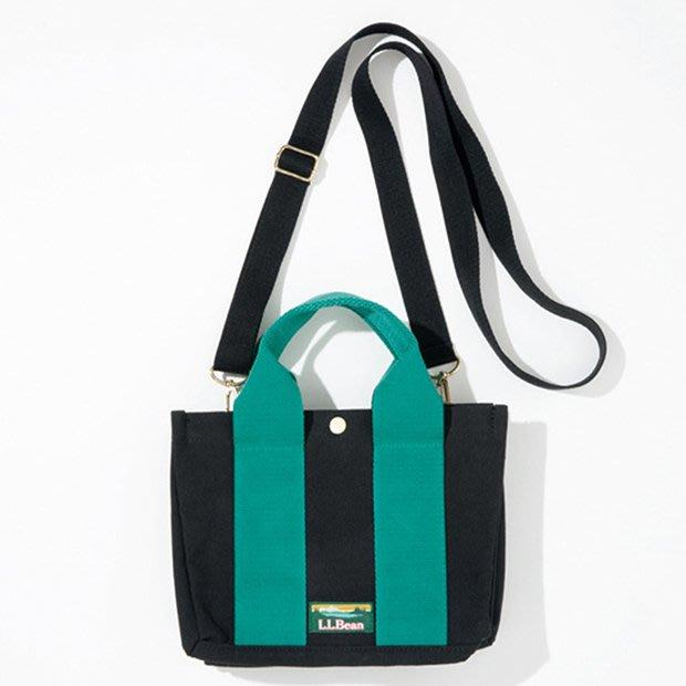 [瑞絲小舖]~日雜附錄L.L.Bean肩背手提兩用托特包 斜背包 肩背包 單肩包 側背包 手提包 小方包 帆布包