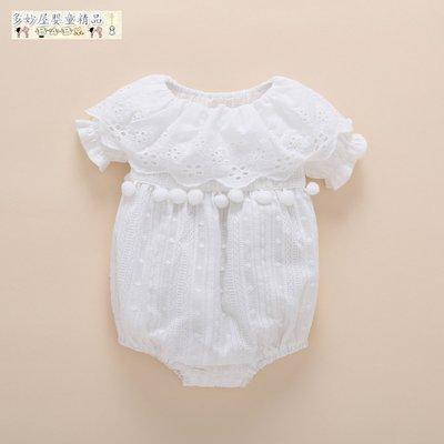 ~多妙屋~滿月公主裙新生兒0-1歲半歲女寶寶3個月連體衣女嬰兒夏季哈衣服裝