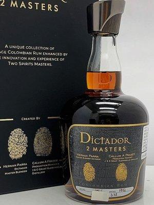 Glenfarclas 1972. 45 years Rum 700ml Dictador 2 Masters 限量 378支