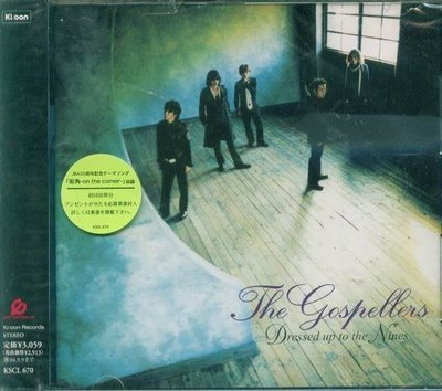 (日版全新未拆)The Gospellers - Dressed up to the Nines
