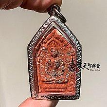 Dhyanibuddhas 梵天聖佛盦 泰國真品佛牌 / 帕阿贊毆 神賜滿願坤平 銀符管版本 紅色款