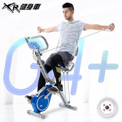 《贈專屬地墊》XR磁控健身車-G4+ 雙拉繩款 12段阻力 全新進化渦輪 X-Bike 飛輪健身車 好吉康建美科技