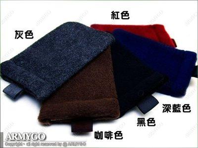 【ARMYGO】懷爐保暖袋