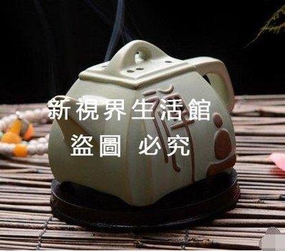 【新視界生活館】新款創意茶壺德化陶瓷香熏爐家用供佛禪意檀香沈香盤香爐