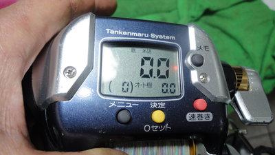 日本製最高階SHIMANO電動捲線器 BEAST MASTER 3000 電動捲線器