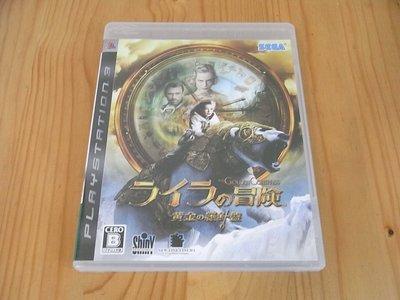 【小蕙館】PS3~ 黑暗元素 黃金羅盤 (純日版)