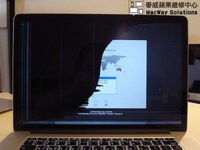 [台中 麥威蘋果] MacBook Pro Retina 13吋/ 15吋 液晶螢幕破裂 螢幕更換 無法開機 泡水維修