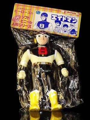 G-9 櫃 : NOSTALGIC HEROES 八號超人 8男 黑 EIGHTMAN 富貴玩具店