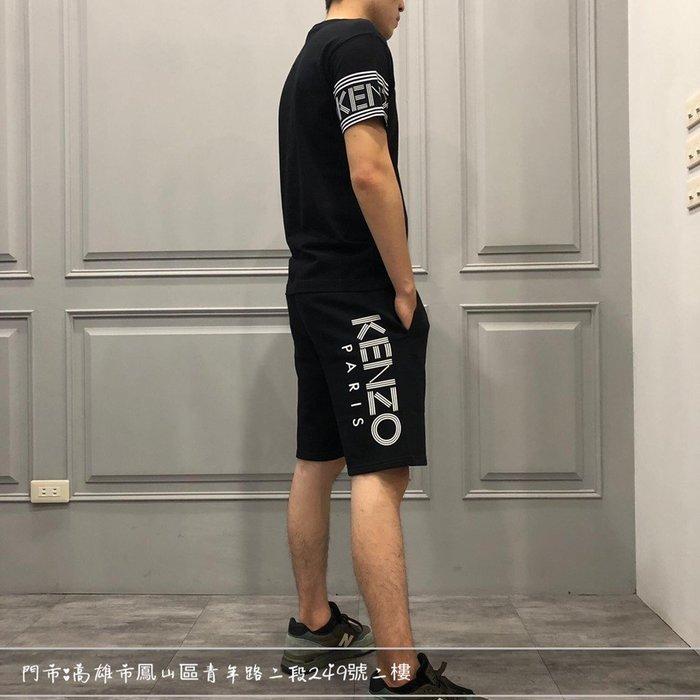 【現貨】KENZO LOGO男生 側字 短棉褲 保證正品 歡迎來店參觀選購