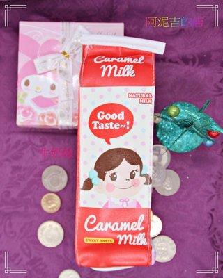 牛奶妹 鉛筆盒 筆帶 文具收納帶 生日禮物 贈品  便宜 批發  娃娃機禮品 現貨供應