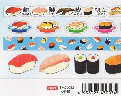 《散步生活雜貨-和紙膠帶》日本製 PINE BOOK-Assort Sheet 飯糰/壽司 紙膠帶組-兩款選擇