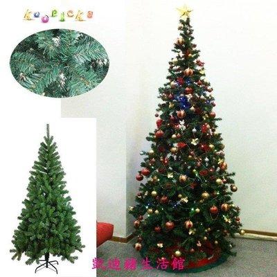 【凱迪豬生活館】美式風情 加密 2.7米聖誕樹套餐 270cm聖誕樹裝飾套裝大 2.7米加密1200頭聖誕樹 耶誕節禮物 耶誕節裝飾KTZ-200984