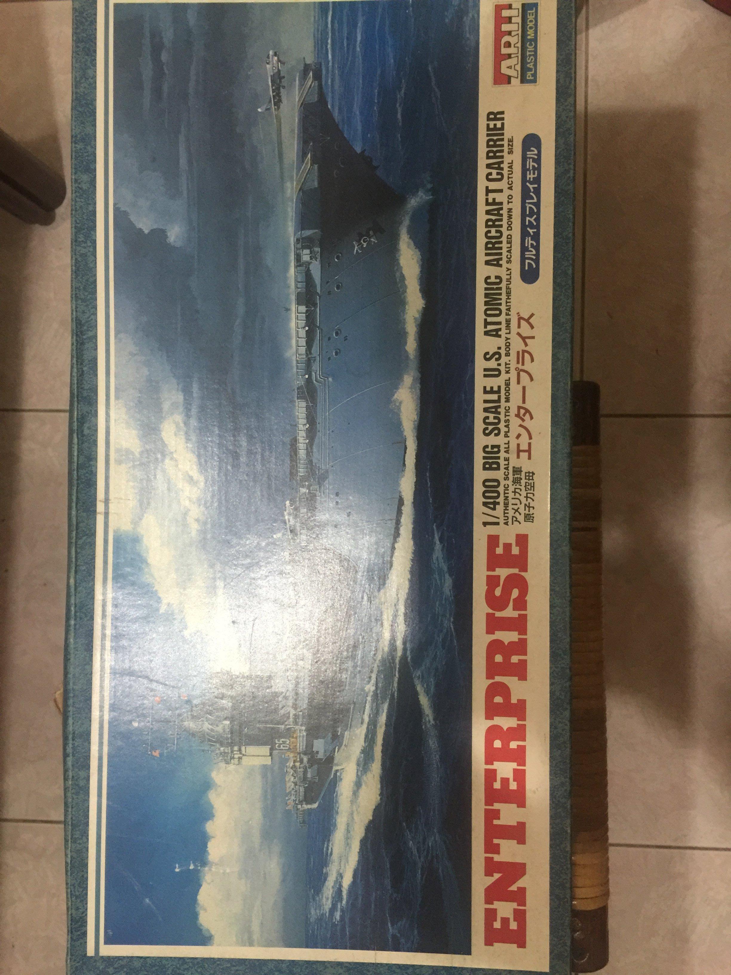 ARII 1/400 美國海軍 航空母艦 CVN-65 企業號