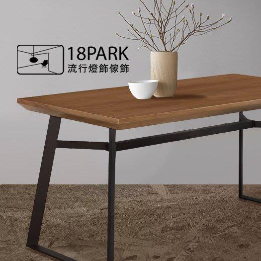 【18Park 】 現代時尚 Lake [ 雷克餐桌 ]