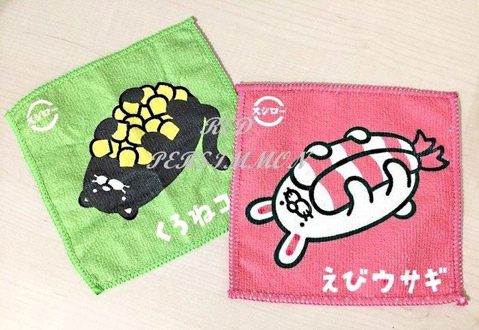 紅柿子【スシロー 小方巾】全新•每條特售30元•