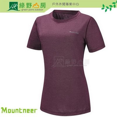 綠野山房》Mountneer 山林 台灣 女 銀纖透氣排汗上衣 登山 健行 運動 吸濕 露營 郊遊 暗紫 21P66