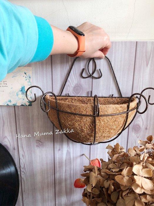 椰絲吊盆 吊盆 鐵製 花盆 花器 環保盆 花瓶 掛牆 可吊 掛盆 椰子絲 裝飾 仿真花 藤蔓 假花 室內 植物 批發