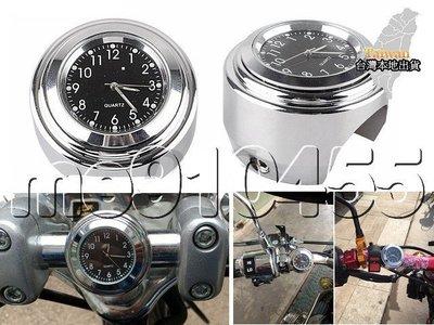 機車石英鐘 機車手把鐘錶 手把石英鐘 摩托車鐘錶 車用時鐘 防水 夜光 石英鐘 手把 鐘錶 改車 儀表配件 有現貨