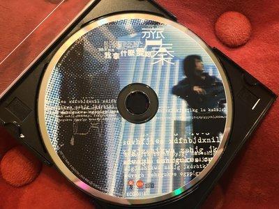 [二手CD]齊秦-我拿什麼愛你-裸片附外殼