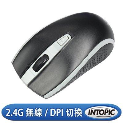 【創新科技】INTOPIC 廣鼎 2.4GHz飛碟無線光學鼠~全新 雲林縣