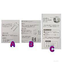 整線器(A/B/C)三款可選
