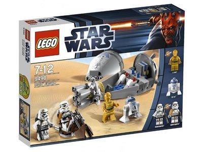 樂高LEGO 9490 -星際大戰 Droid(R2D2 C3PO 人偶)  全新未拆盒