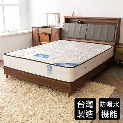 Ahouse奧斯防潑水機能3.5尺獨立筒彈簧床墊(免運)(台灣製)
