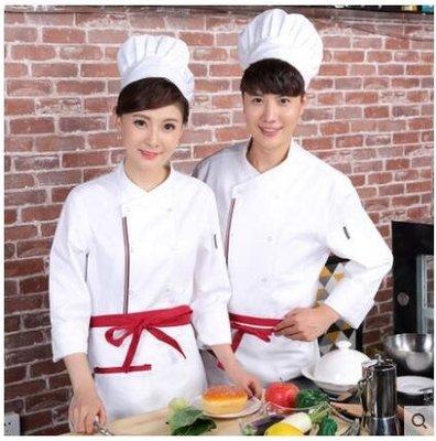 廚師服長袖秋冬裝雙排扣廚房工作男女