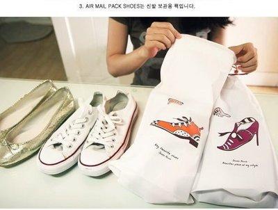 -670巷:【韓國Air Mail Pack】旅行收納束口袋防水防潮鞋袋【22*40公分】【鞋袋下標區】
