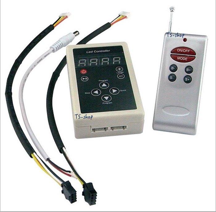『 幻彩LED控制器 』5050 幻彩LED控制器 七彩變色 閃爍 條燈 燈條