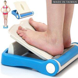 台灣製造多角度瑜珈拉筋板腳底按摩器足部按摩墊易筋板足筋板平衡板美腿機多功能健身板運動健身器材P260-725B【推薦+】