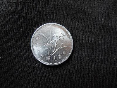 【寶家】台灣錢幣六十二年,62年壹角,一角,1角,1973年 原光.未使用過 尺寸19mm美品@367