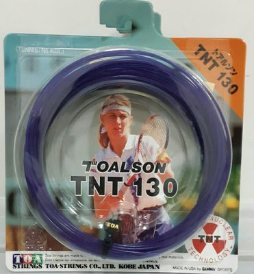 TOALSON TNT 130 \nTennie Strings Made in USA by GAMMA Sports(10pcs/$100)