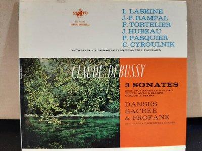 Hubeau etc,Debussy-3 Sonates,Dance Sacree&Profane,胡貝歐等六人,德布西-3首奏鳴曲,神聖&世俗舞曲,早期日韓版