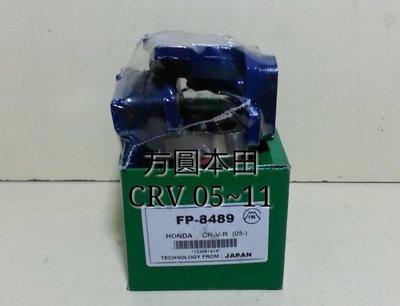 本田 CRV 2代05-06 3代07-11 後輪 煞車來令片 後來令片 碟式 日本FBK 其它車型歡迎詢問