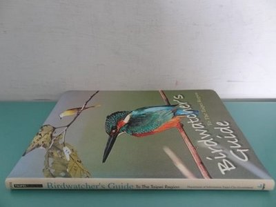 典藏乾坤&書---自然科學---BIRDWATCHER'S GUIDE TO THE TAIPEI REGION