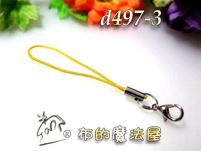 【布的魔法屋】d497-3黃色10入組手機吊繩+迷你小鉤組(買10送1,手機吊飾掛繩.拼布馬卡龍拉鍊包,手機鍊繩掛配件)