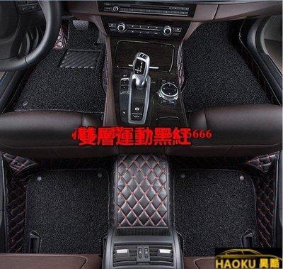 汽車腳踏墊Jagua新r 捷豹 XF S新portbrake XJ F-Type XJ XF 汽車踏墊/汽車絲圈腳墊