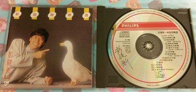 AV100 | 彭健新 新曲與精選 日本三洋 頭版 CD no IFPI 1986