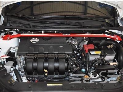 阿宏改裝部品 E.SPRING NISSAN SUPER SENTRA 鋁合金引擎室拉桿 3期0利率