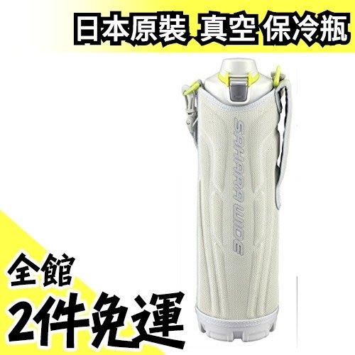 【白色 1500ml】空運 日本 TIGER 虎牌 運動型 真空 保冷瓶 保冷杯 MME-D150 附護套【水貨碼頭】