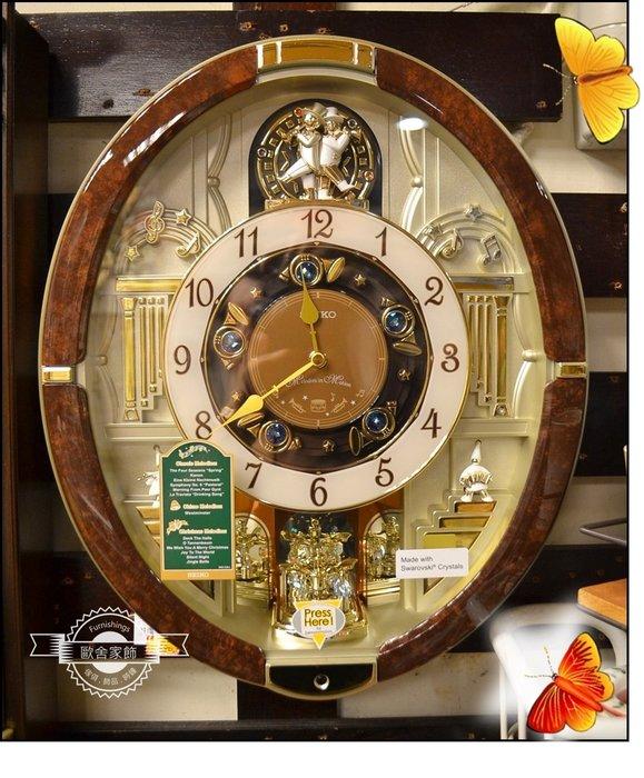 日本精工SEIKO289 咖啡色框橢圓音樂鐘 造型變化時鐘報時掛鐘靜音機心壁鐘施華洛世奇水晶面板送禮品入厝【歐舍家飾】