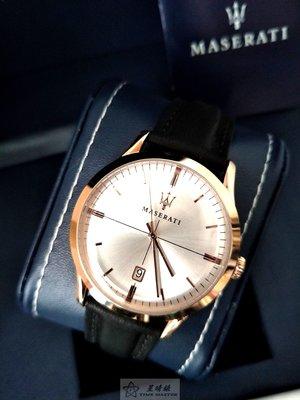 請支持正貨,新款65折瑪莎拉蒂手錶MASERATI手錶RICORDO款,編號:R8851125005,銀白色錶面款