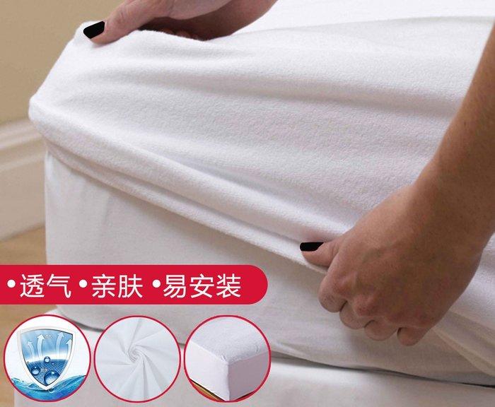 創意 可愛 床笠防水防蟲防螨床笠 嬰兒隔尿透氣親膚床罩 席夢思保護套床墊防滑套