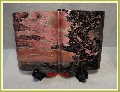 瑞寶玉石~天然意境 花蓮玫瑰石雕 一本萬利~無字天書 擺件 直購價【H5193】