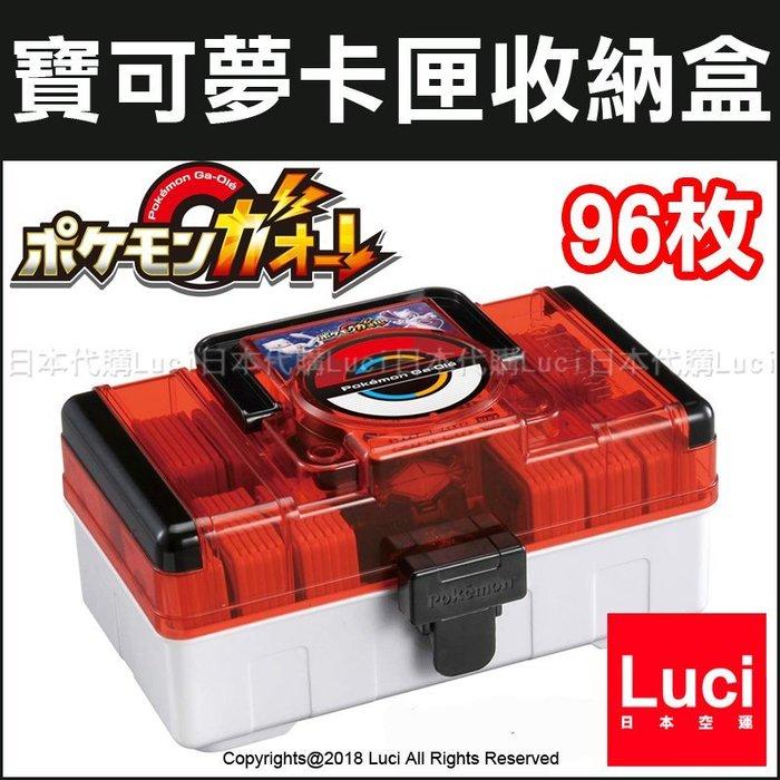 紅色 POKEMON 寶可夢 Z 進化手環 卡匣收納盒 精靈 神奇寶貝 手提隨身盒 外出盒 可攜帶 LUC日本代購